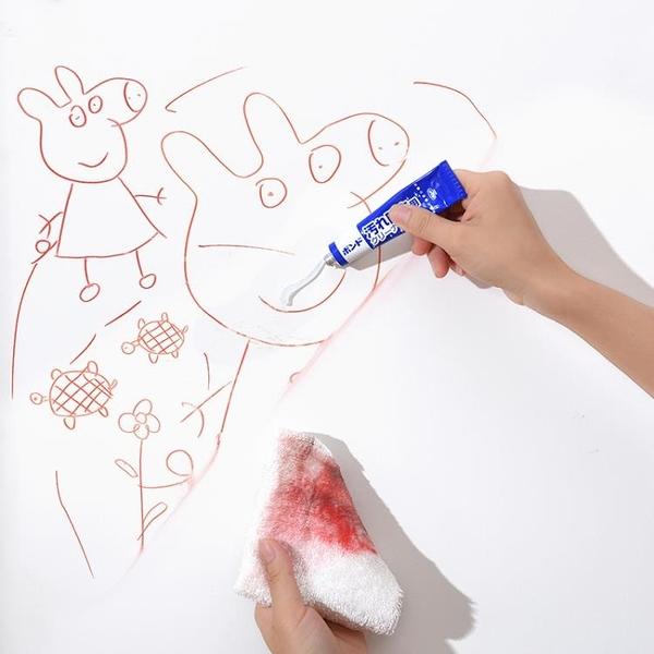 尺寸超過45公分請下宅配日本進口家用涂鴉去污膏白墻面專用清潔膏