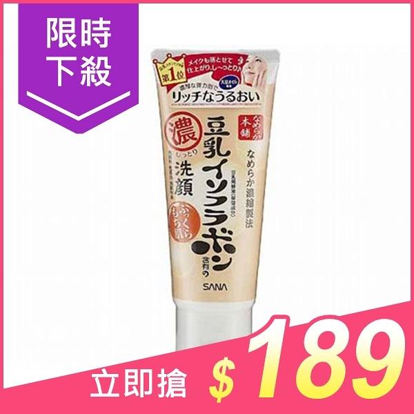 SANA 豆乳美肌超保濕洗面乳(150g)【小三美日】$199
