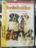 挖寶二手片-C06-002-正版DVD-電影【一家六口/我家也有貝多芬2】-查理士高登 鮑妮杭特(直購價)