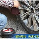 車充式隨身型打氣機 汽車輪胎充氣機 汽車...