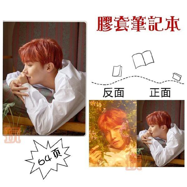 鄭號錫 防彈少年團 Love Yourself 膠套筆記本 (大/厚本)E728-C【玩之內】BTS j-hope