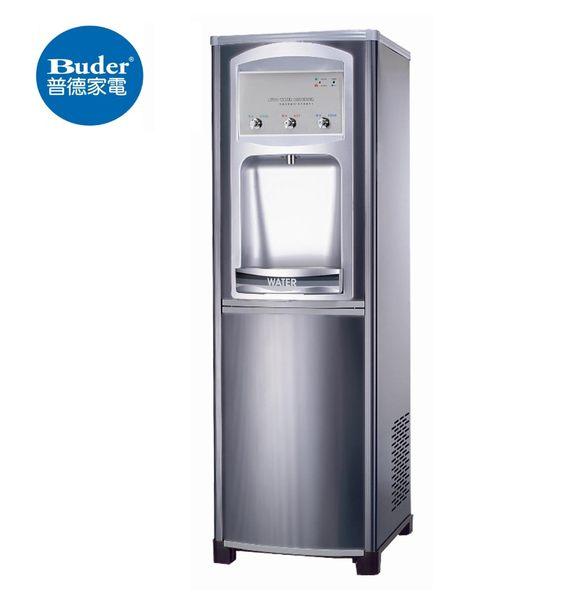 普德CJ-889(BD-8089)落地式冰溫熱三溫飲水機★搭配RO逆滲透過濾★含標準安裝