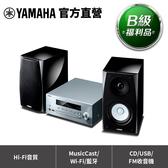 【超贈點10倍送 B級福利品】Yamaha MCR-N570 小型組合音響