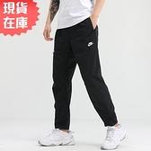 【現貨】NIKE NSW 男裝 長褲 工裝褲 休閒 梭織 拉鍊口袋 黑【運動世界】CU4466-010