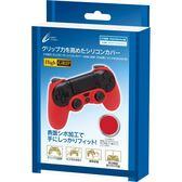 PS4 日本CYBER HIGH GRIP DS4 手把控制器防塵果凍套 防滑 矽膠套 保護套 紅色款 【玩樂小熊】