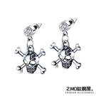 Z.MO鈦鋼屋 合金耳環 骷髏頭造型耳環 復古造型 韓版耳環 生日送禮 單個價【EKSA506】