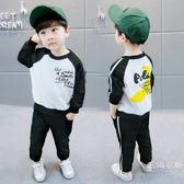 童裝兒童秋裝套裝男寶寶0一1-2-3歲韓版潮秋冬男童長袖運動兩件套