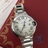 BRAND楓月 Cartier 卡地亞 W6920071 經典 藍氣球 白盤 藍針 手錶 時計 腕錶