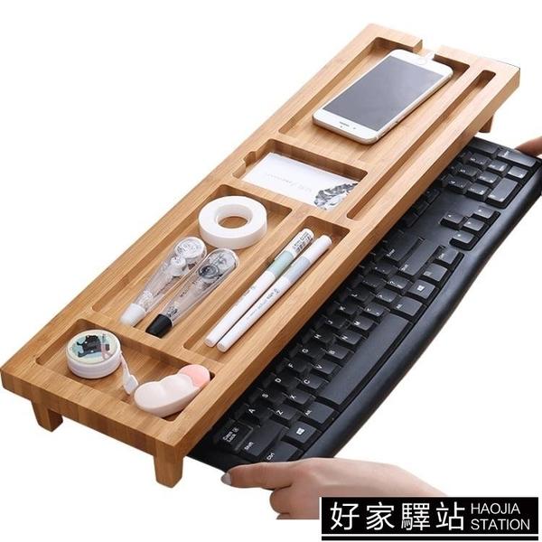 竹質置物架家用桌面小物件收納宿舍懶人鍵盤架子多功能整理置物架 MBS