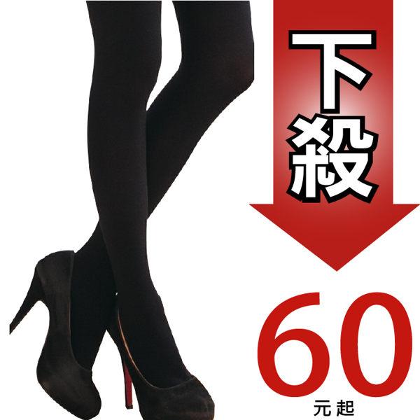 香川台灣製120D 輕壓力保暖美腿彈性褲襪/九分褲/台灣製MIT【NO833】【NO834】