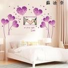 壁貼 裝飾貼紙墻貼貼花墻紙貼畫自粘