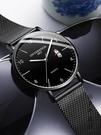 抖音同款高中新概念超薄手錶男士學生石英潮流初中機械錶防水男錶 酷男精品館