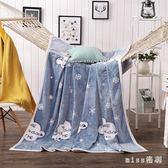 中大尺碼絨毯床單毛毯被子加厚薄款單人 宿舍學生加厚珊瑚絨雙面 js10642『miss洛羽』