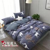 宜家全棉純棉四件套床單被套1.8雙人床上用品 全店88折特惠