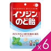 必達舒 Isodine 喉糖-沁涼薄荷口味(91g/包)*6包 (2019/08/31)