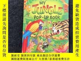 二手書博民逛書店我的熱帶雨林(立體書) My罕見Jungle POP UP BOOKY236528 Gill Davies 著