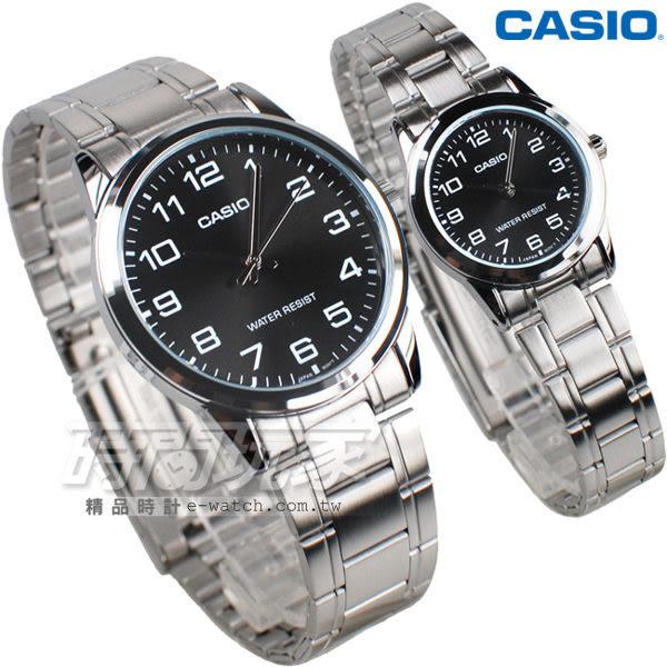 CASIO卡西歐 MTP-V001D-1B+LTP-V001D-1B 情人對錶 簡約數字 指針男錶 不銹鋼 防水錶 黑色