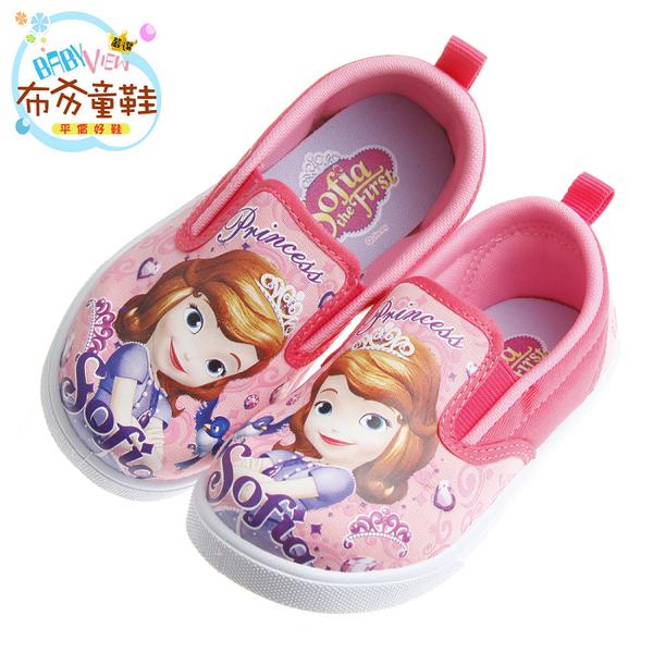 布布童鞋 Disney迪士尼蘇菲亞小公主粉紅兒童休閒鞋(16~21公分) [