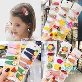 髮夾 韓國兒童髮夾水果流沙透明BB夾女童髮卡寶寶頭飾碎 9色