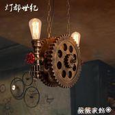吊燈 loft工業風燈具吊燈復古懷舊餐廳咖啡廳個性鐵藝美式鄉村吊燈 igo薇薇家飾