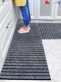 地墊 廚房 長條地墊 防油防滑腳墊 門墊 40*60 40*120 可訂製