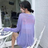 正韓女裝百搭寬鬆字母印花防曬針織衫套頭薄款長袖T恤女優樂居生活館