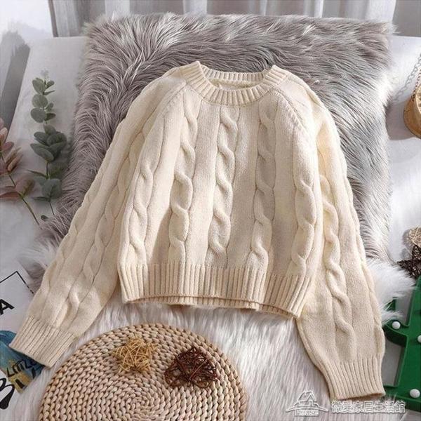 毛衣女 日系短款毛衣女套頭2021秋裝新款寬松洋氣針織衫上衣【快速出貨】