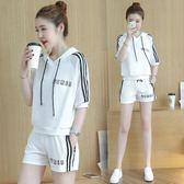 運動套裝 新款韓版短袖連帽短褲時尚休閒寬鬆跑步兩件套 GB5167『優童屋』