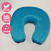 超柔毛記憶適壓U型枕-孔雀藍