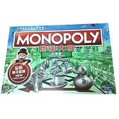 地產大亨Monopoly經典 快速成交地產投資遊戲