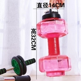水壺啞鈴杯大容量2.6升便攜運動水桶塑料杯子男女士創意戶外健身