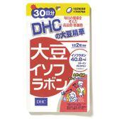 DHC大豆精華(30日份)【康是美】