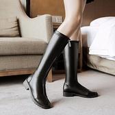 長筒靴 女顯瘦不過膝高筒騎士靴加大碼41 42 43特大碼女鞋