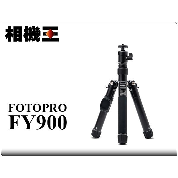 Fotopro FY-900 三腳架〔中柱可拆為自拍棒、附藍牙遙控器〕公司貨