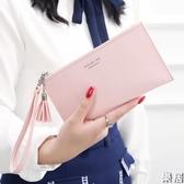 長夾 女士手拿長版錢包2020新款手包多功能卡包手機包零錢包【快速出貨】