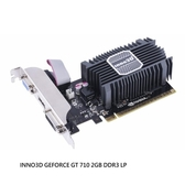 新風尚潮流 【PCI63036】 INNO3D 顯示卡 GEFORCE GT 710 2GB DDR3 LP 靜音版