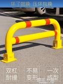 西力特停車樁車位地鎖龍門汽車庫占位鎖加厚防撞停車位地鎖車位鎖QM『櫻花小屋』