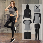 新款瑜伽服套裝女六件寬鬆健身房運動跑步速干衣背心