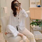 睡衣女春秋季薄款長袖開衫簡約可外穿純棉家居服套裝【繁星小鎮】