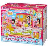 《 日本小美樂 》小美樂配件 - 超級市場 ╭★ JOYBUS玩具百貨