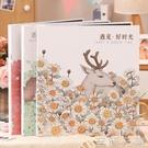 仙境麋鹿 相冊影集相冊本粘貼式diy覆膜黏貼相冊本情侶浪漫手工 至簡元素