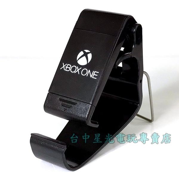 【適用各式 XBOX ONE 手把】 XB1 原廠 控制器 手機架 手機安裝支架 穩定夾 【手把】台中星光
