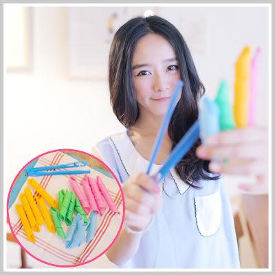 彩色彈力魔髮捲(18入)【LKH38】輕鬆打造MODEL大波浪漫捲髮型☆雙兒網☆