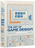 遊戲設計的藝術:架構世界、開發介面、創造體驗,聚焦遊戲設計與製...【城邦讀書花園】