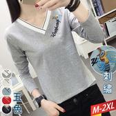 藍蜂刺繡字母V領上衣(5色) M~2XL【522501W】【現+預】☆流行前線☆