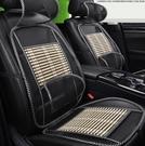 汽車坐墊 汽車坐墊夏季涼墊木珠座墊透氣冰絲涼席通風夏天車用清涼貨車通用