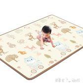 寶寶爬行墊加厚嬰兒爬爬墊泡沫墊兒童環保無味地墊客廳家用 潔思米 IGO