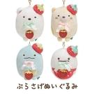 【角落生物 草莓娃娃吊飾】角落生物 吊飾 玩偶 娃娃 草莓季 日本正版 該該貝比日本精品