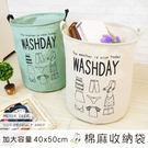 居家收納袋洗衣籃 加大容量防潑水衣物造型...