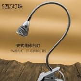 台燈 手機維修照明台燈 維修台LED強光燈 5W/12W夾子式焊接工作照射燈 快速出貨